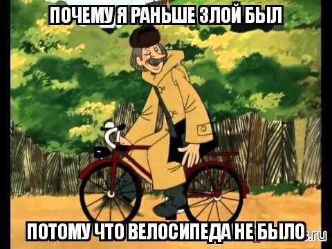 Возвращаясь с застолья домой, якутянин украл велосипед