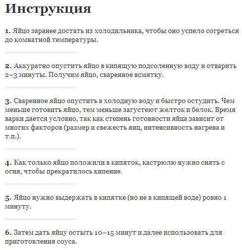 Все полезно ,что в рот полезло)))!!! - Страница 6 E87tIo0OOrE