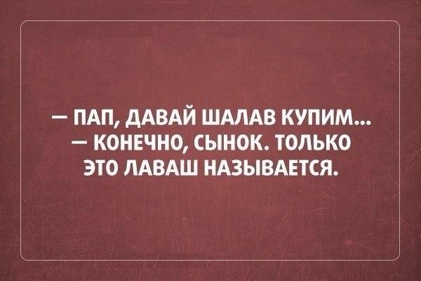 http://cs543101.vk.me/v543101380/433e7/MVv9xK0wxIU.jpg
