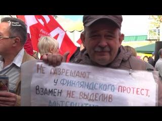 """_""""Мы прогнули власть_"""" - Санкт- Петербург не сдается! Молодцы! бывший блокадный город показывает пример всем остальным городам,"""