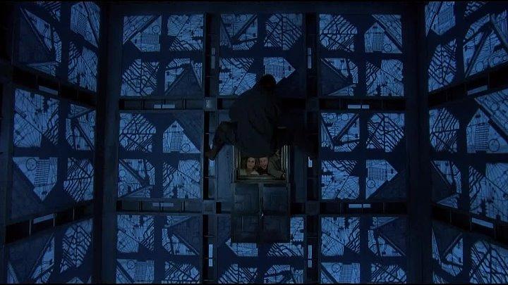 Küp - Cube - 1997