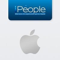 ipeople.apple
