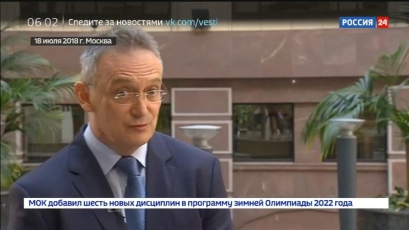 Новости на Россия 24 • Посол России освобождение юго запада Сирии от боевиков вопрос нескольких дней