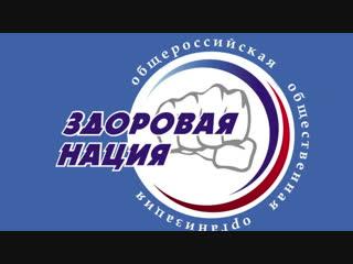 Открытый турнир по боксу и кикбоксингу.