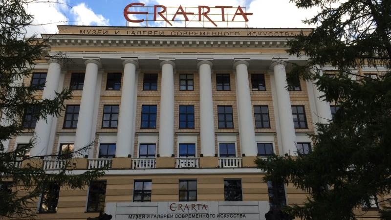 Erarta - музей современного искусства в Питере