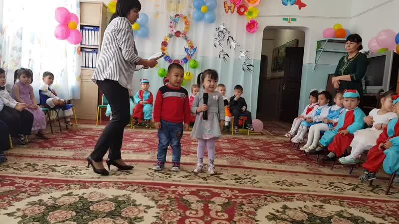 Алижан садик 3 жас 8 наурыз