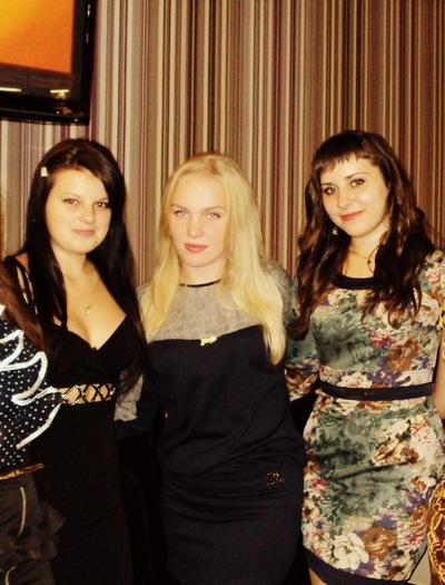 Таня Танина, 2 ноября , Николаев, id76366422