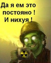 Паша Торч, 26 февраля 1986, Москва, id14663293