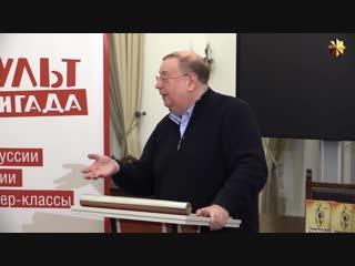 Александр Пыжиков. Единство народа и власти_ главный миф русской истории