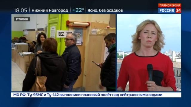 Новости на Россия 24 • Сильвио Берлускони реабилитирован судом