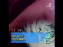 ZZ Top - Legs, Rough Boy, Pincushion (MTV 3 from One, 1993)