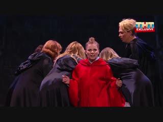 Comedy Woman - Ольгу Бузову на алтарь