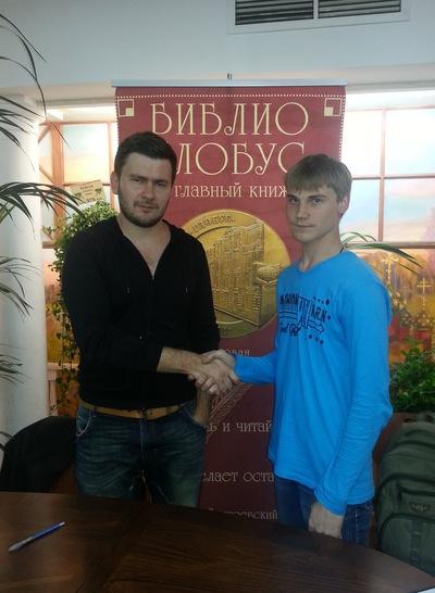 Валентин Лоза, 10 февраля 1993, Москва, id10414284