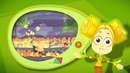 Фикси советы Как предотвратить лесной пожар обучающий мультфильм для детей