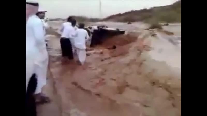 No comment LArabie Saoudite frappée par des pluies torrentielles (14 morts)