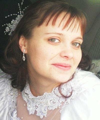 Ирина Черентаева, 19 апреля 1986, Саров, id180728367