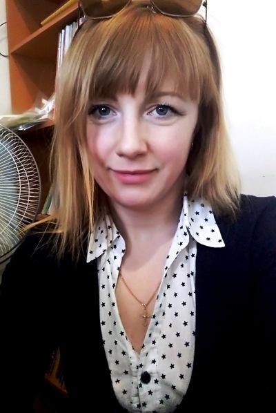 Александра Рутковская