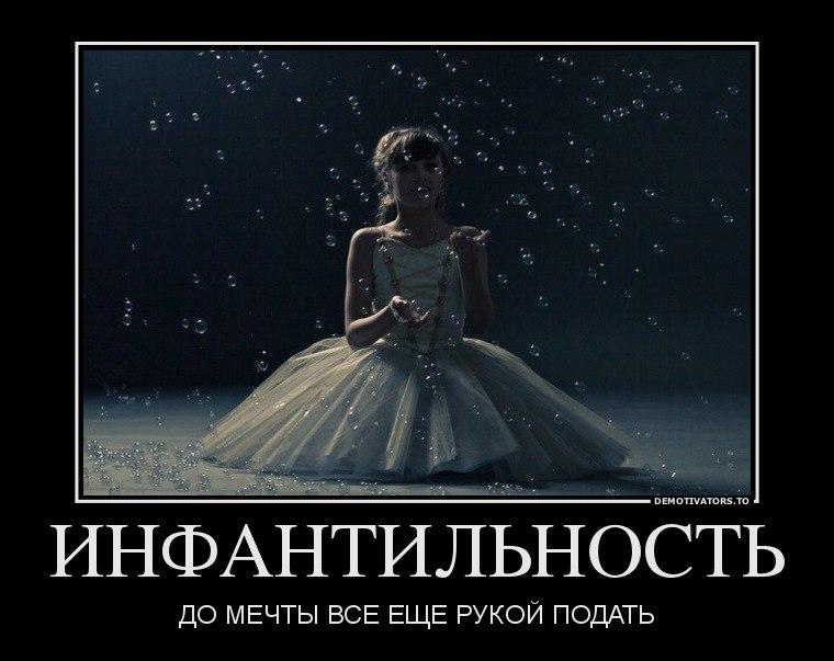 Это жк мир митино фото Владимир Соболин, журналист
