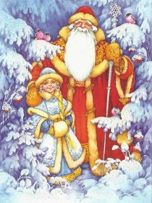 Дід Мороз і Снігурочка