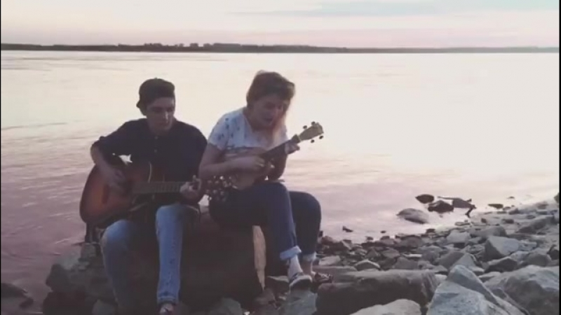 музыкальный вечер на берегу Амура