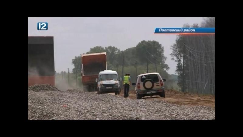 В Полтавском районе за две недели отремонтировали дорогу