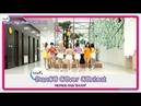 [1theK Dance Cover Contest] MOMOLAND(모모랜드) _ BAAM(mirrored ver.)