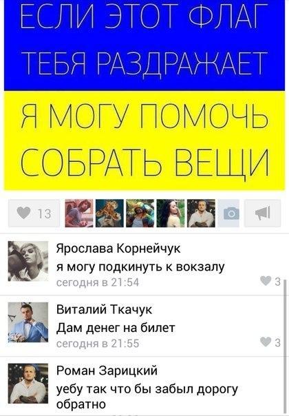 Путинский гумконвой отдали под контроль террористам - Цензор.НЕТ 1417