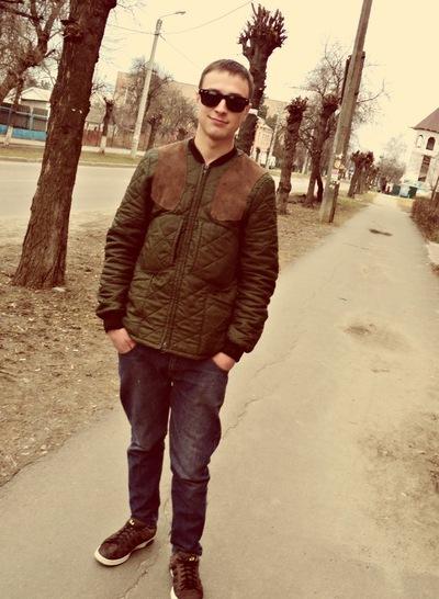 Паша Софиенко, 12 апреля 1990, Умань, id40190376