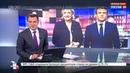 Новости на Россия 24 • Накануне решающей схватки: Ле Пен и Макрон спорят в телеэфире о будущем Франции