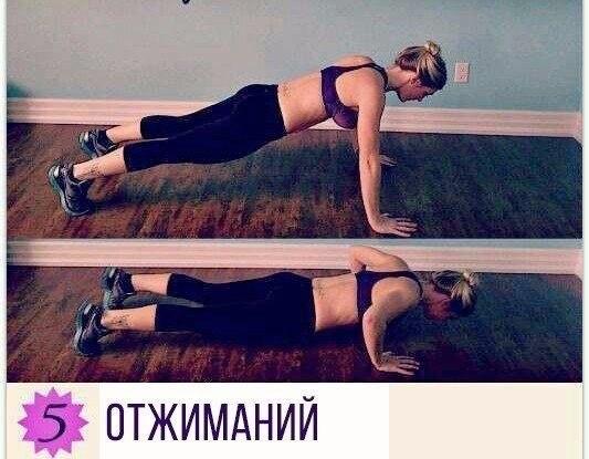 Жиросжигающая тренировка для всего тела. Сбрасывай лишнее… (4 фото) - картинка