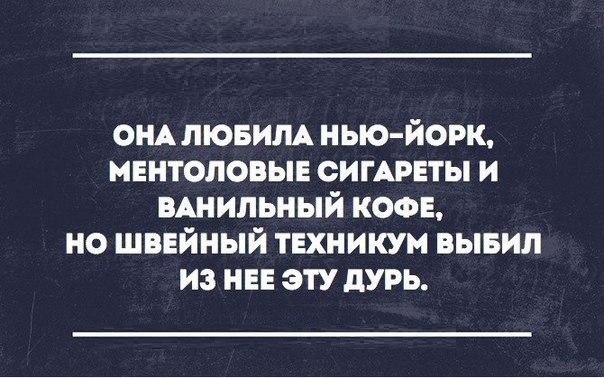 https://pp.vk.me/c7001/v7001113/16f85/y8p_YuS_pAw.jpg