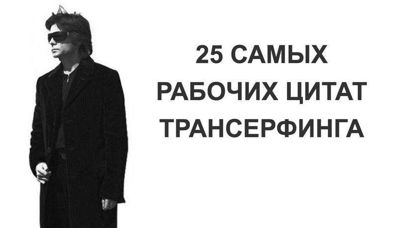 Макс Пронин  