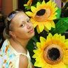 Natalya Kuzmina