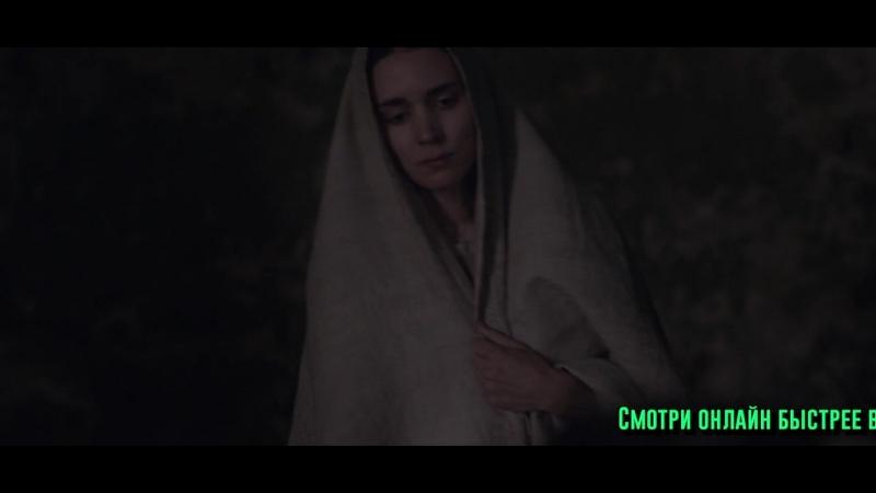 Иисус и Магдалина (эпизод)