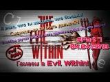 Клиника Live №115 | Прохождение игры The Evil Within #7
