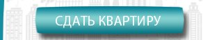 msk.yanaidy.ru/objects/create