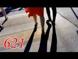 Охота на шпильки High Heels Hunting 621 $