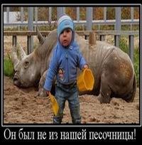 Денис Праведных, 4 июля 1979, id15158548