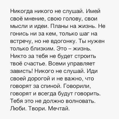 Вячеслав Разгонов