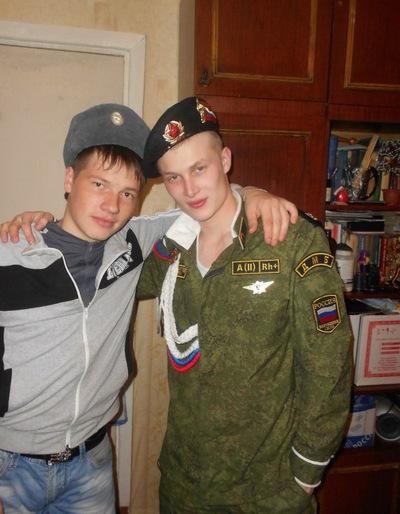 Юра Тохтуев, 3 апреля , Кунгур, id58823621