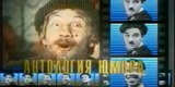 Антология юмора (1-й канал Останкино, 12.06.1994) Секрет актрисы ...
