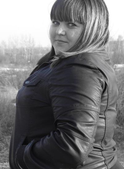 Нина Мясина, 29 сентября 1994, Павловский Посад, id161569632