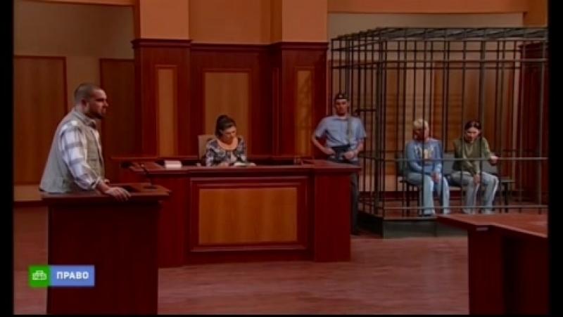 Суд присяжных 12 10 2009