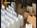 7 тонн спирта изъяли полицейские у двоих жителей Абакана