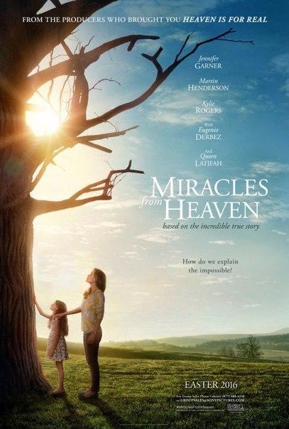 Хороши, добрый фильм о том, как настоящая любовь и вера творят чудеса. И, кстати, основан на реальных событиях.