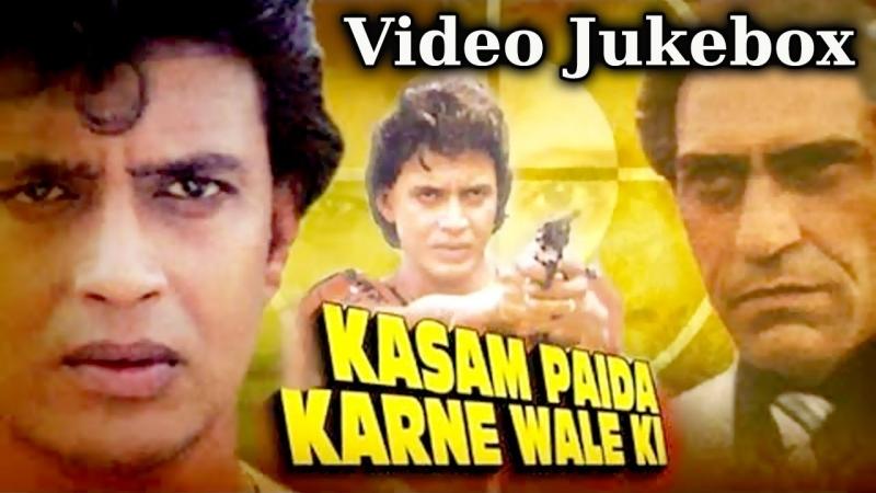 Kasam Paida Karne Wale (HD) -Songs Collection - Mithun Chakraborty - Bappi Lahir