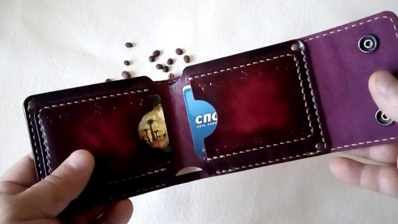 Бумажник с клапаном. Натуральная кожа. Ручная работа.
