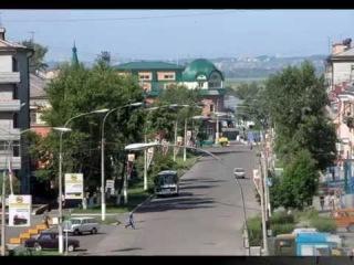 Людмила Горцуева - Край, где я живу (авторская песня о родном городе Новоалтайске)