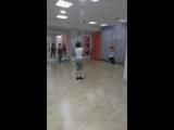 Второе пробное занятие Pole Dance. Студия SofAri Poledance. 13.10.2018.