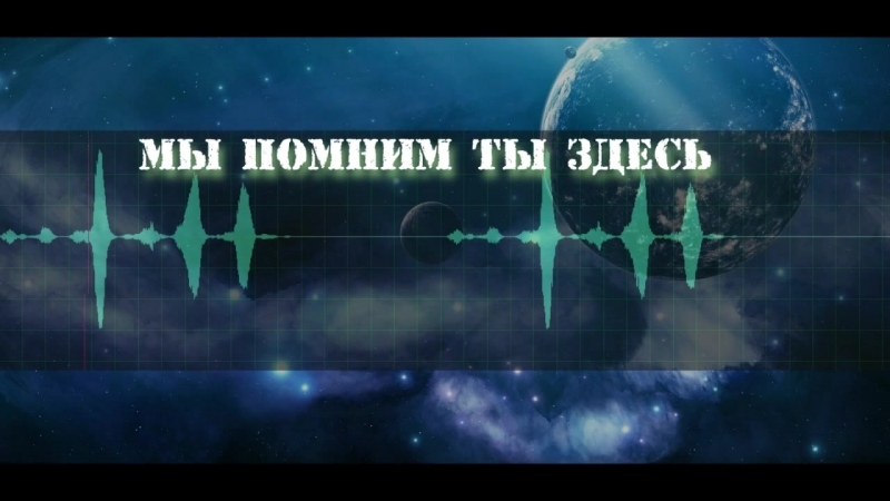 EVP - ФЭГ - ТОНКИЙ МИР (Личные послания)